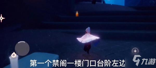 光遇1月7日季节蜡烛在哪 1月7日季节蜡烛位置一览