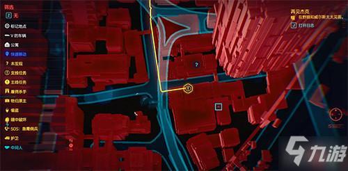 《赛博朋克2077》野狼酒吧位置一览