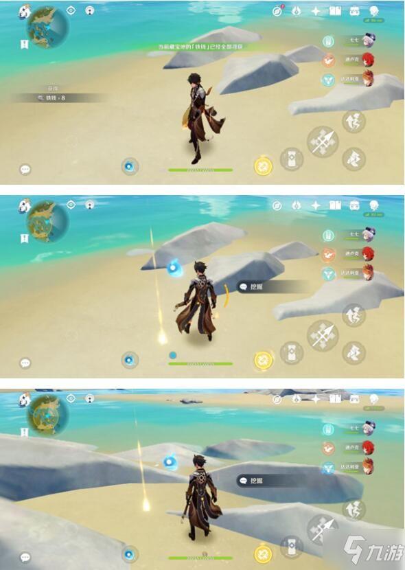 原神秘宝迷踪鹰翔海滩藏宝地位置在哪 藏宝地1线索笔记位置详解