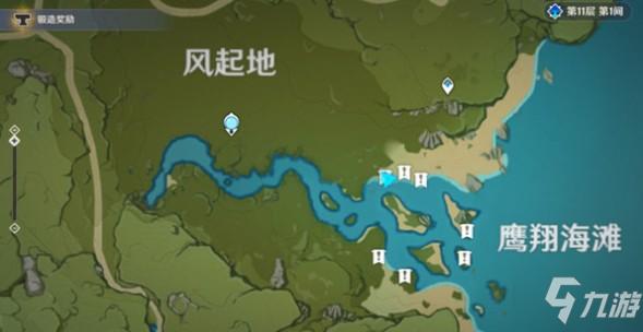 原神藏宝地1线索笔记位置介绍