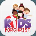 KidsforChristJigsawPuzzles