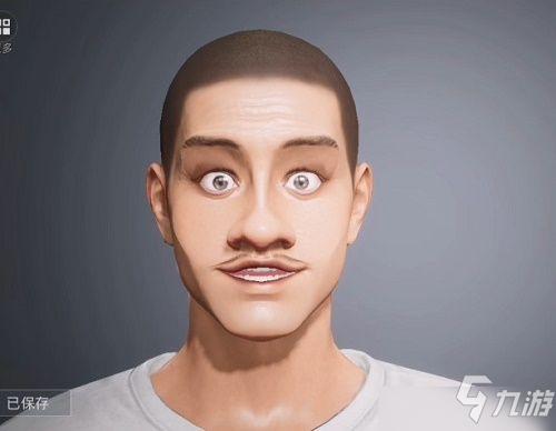 和平精英捏脸代码写轮眼是多少?写轮眼捏脸代码分享