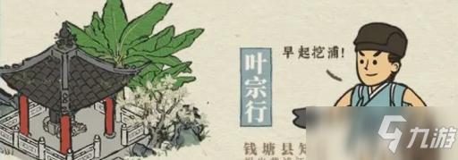 《江南百景图》松江府介绍