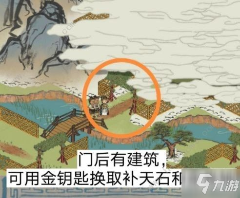 江南百景图篱笆门解谜攻略 限时探险篱笆解谜怎么完成