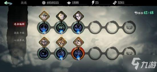影之刃3弦者技能链怎么搭配 弦者技能链搭配攻略