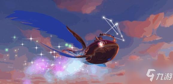 创造与魔法仙游浮鲲怎么样? 2021年度新坐骑仙游浮鲲解析