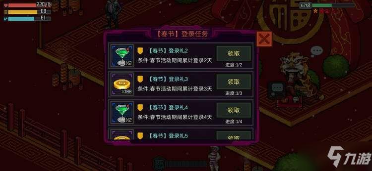 《像素危城》春节活动介绍 最高可领4000金币
