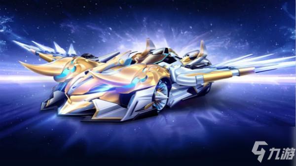 QQ飞车手游星海幻翼怎么改装?星海幻翼改装攻略