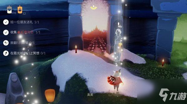 光遇霞光城拱门冥想位置在哪里?在霞光城门上冥想位置图示