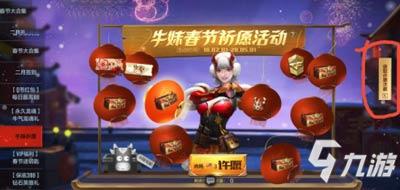 CF手游牛妹宝箱限时领取,春节领限定年兽奖励!
