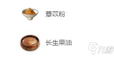 《妄想山海》糖醋鱼合成配方介绍