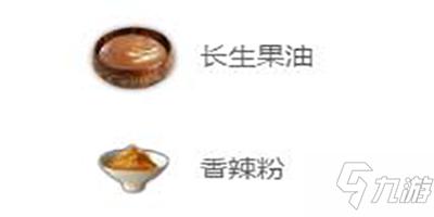 《妄想山海》甜辣红烧肉合成配方介绍