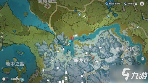 原神雪山大勘测任务攻略 原神雪山大勘测任务地点