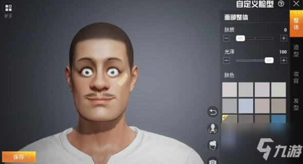 和平精英光头强捏脸代码分享:光头强捏脸数据与捏脸代码大全