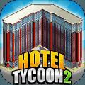HotelTycoon2