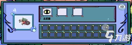 《地宫勇者》角色介绍篇