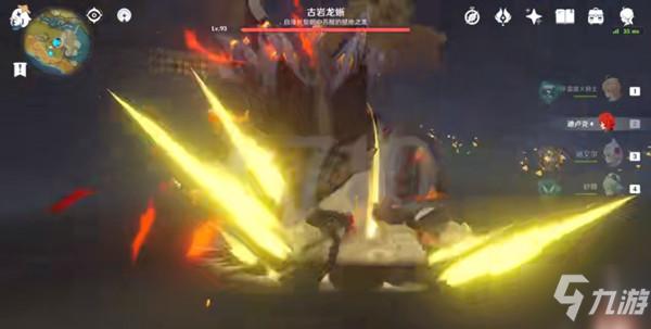原神登龙剑怎么操作 跳劈登龙剑操作教程