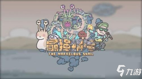 最强蜗牛老旧的终端密码 无限空间密码&怎么玩攻略