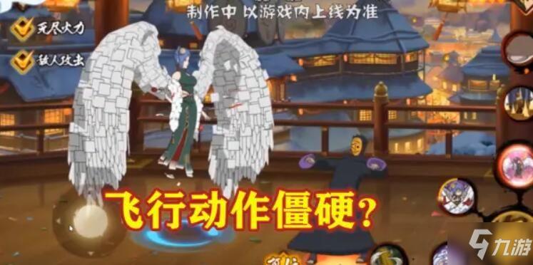 火影忍者手游新春小南技能爆料 新春小南技能预览