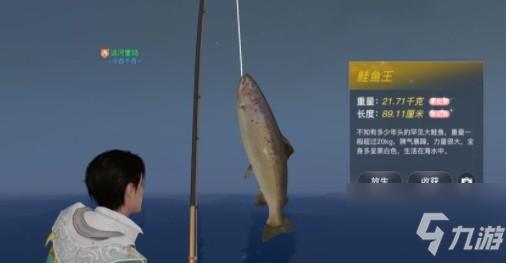 天谕手游黑鲈鱼去哪钓? 钓鱼黑鲈鱼百分百必出点分享