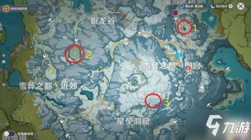 原神3棵忍冬之树地图位置介绍 解锁方法