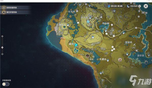 原神古岩龙蜥在哪里打 原神古岩龙蜥位置