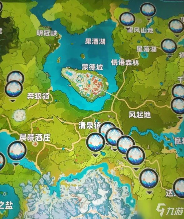 《原神手游》带有蓝色的生物在哪拍 福至五彩蓝色拍摄物位置介绍