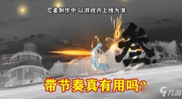 火影忍者手游新春宁次怎么获得?新春宁次获取方法