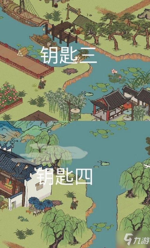 江南百景图选择一处风水宝地安葬老人怎么做 风水宝地安葬老人位置详解