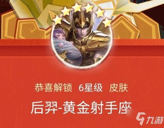 王者荣耀钓鲲活动微信在哪?钓鲲活动链接入口地址