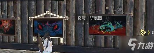 妄想山海奇履斩魔图攻略 奇履任务详解