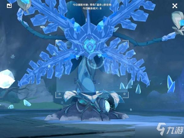 原神蓝色生物有哪些?2月4日福至五彩带有蓝色的生物位置大全