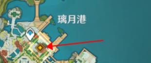 《原神》琉璃亭、新月轩位置攻略