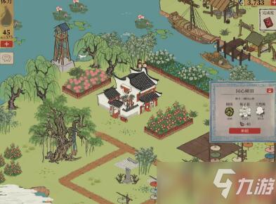 《江南百景图》钱塘门探险迷雾解锁方法