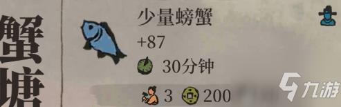 江南百景图松江府螃蟹怎么得? 松江府螃蟹获取速刷方法攻略
