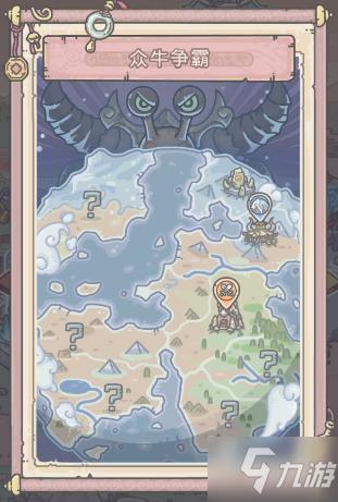 最强蜗牛众牛争霸怪物位置大全,众牛争霸地图最短通关路线图一览