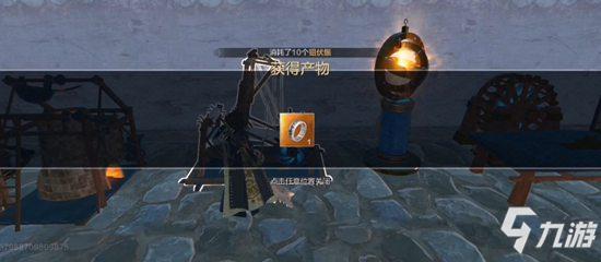 妄想山海凤鸣装备怎么获得 凤鸣装备怎么样