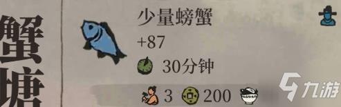 江南百景图松江府螃蟹怎么获得 松江府螃蟹获取攻略