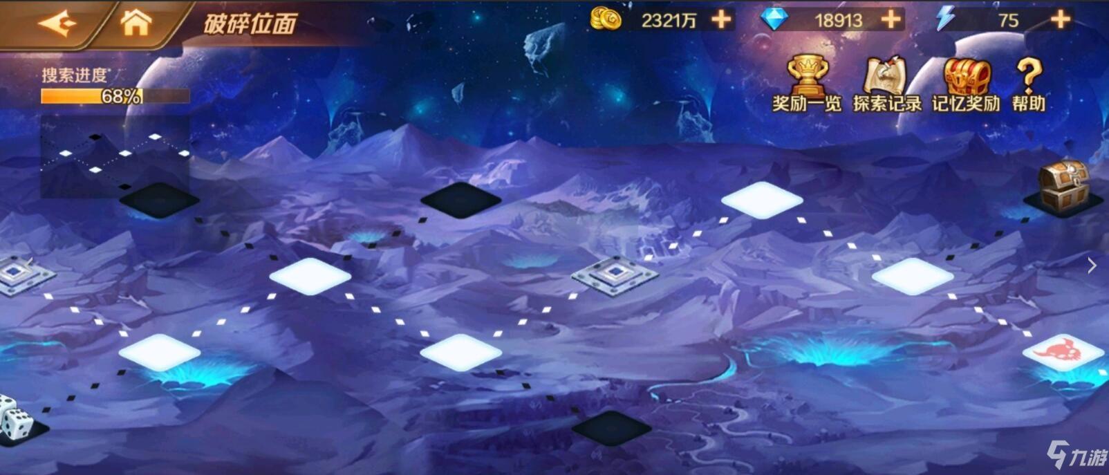 新斗罗大陆破碎位面通关方法,破碎位面通关玩法攻略!