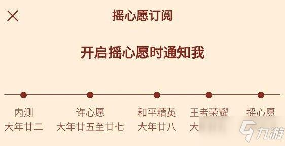王者荣耀微信钓鲲活动网址 微信钓鲲领取永久皮肤技巧