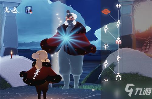《Sky光遇》变装魔法使用方法攻略