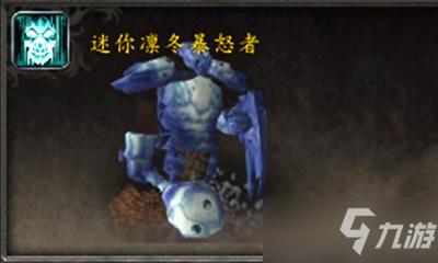 《魔兽世界》宠物迷你凛冬暴怒者获取攻略