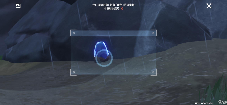 原神福至五彩活动第四日任务攻略 蓝色采集物位置一览