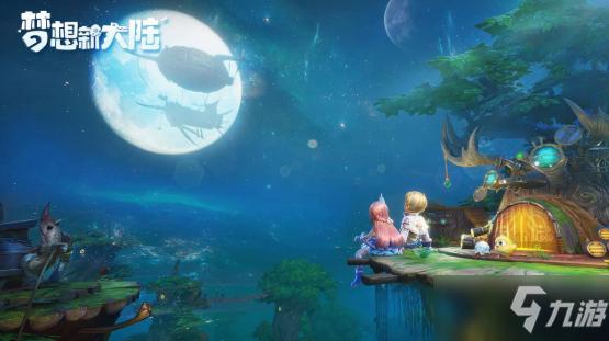 《梦想新大陆》潜水上升下降方法