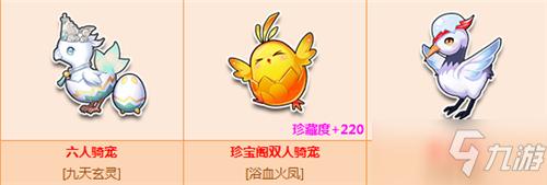 《QQ飞车》喜庆春联活动介绍