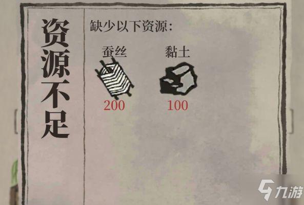 江南百景图倭寇入侵怎么玩 倭寇布防技巧及惩罚奖励详解