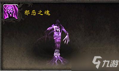 《魔兽世界》宠物邪恶之魂获取攻略