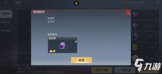 CF手游平民玩家抽王刺夺宝,100元居然能拿这么多东西!
