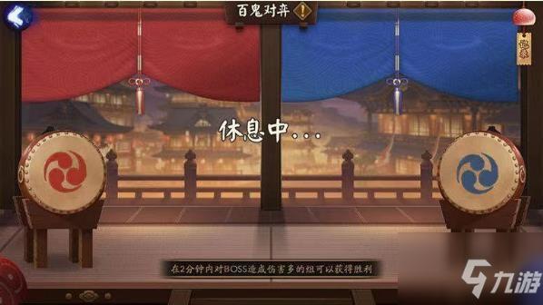 阴阳师刃之修行攻略 阴阳师手游刃之修行活动玩法攻略