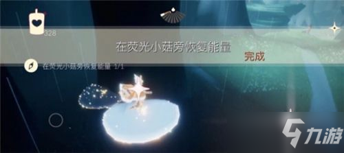光遇荧光小菇是什么 荧光小菇恢复能量任务攻略